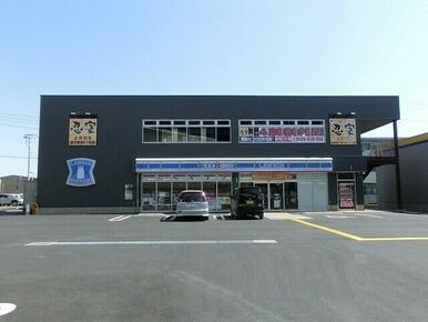 ローソン三郷中央店