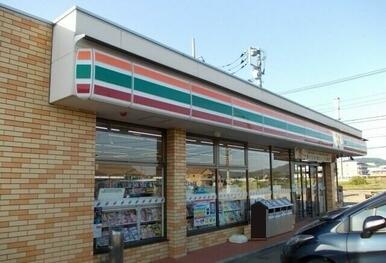 セブンイレブン開成吉田島店