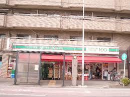 ローソンストア100 横浜浅間町店