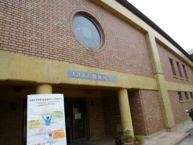 大津市立図書館 和邇図書館