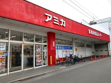 アミカ大須店