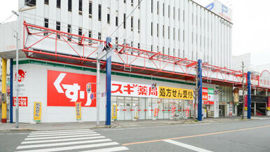 スギ薬局大須西店