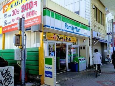 ファミリーマート大須本通店