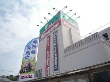 島忠ホームセンター東戸塚店