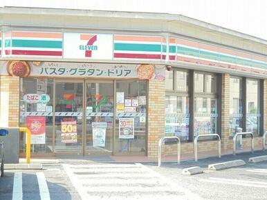 セブンイレブン中津町店