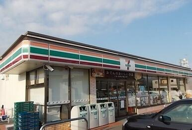 セブンイレブン上新田店