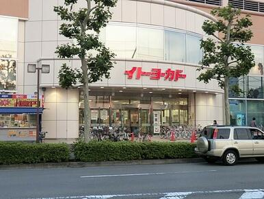 イトーヨーカドー 鶴見店