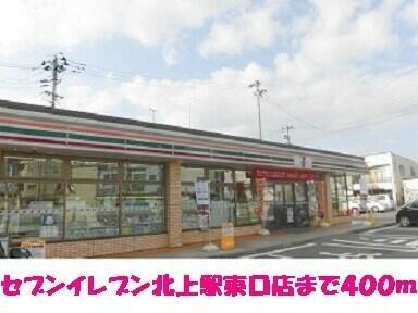 セブンイレブン北上駅東口店