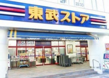 東武ストア蕨店