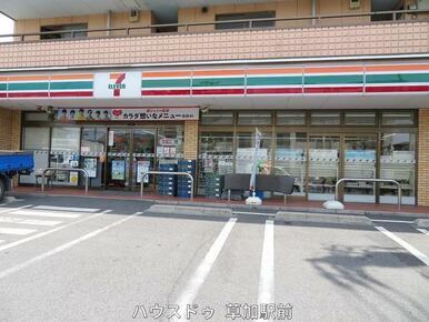 セブンイレブン草加青柳5丁目店