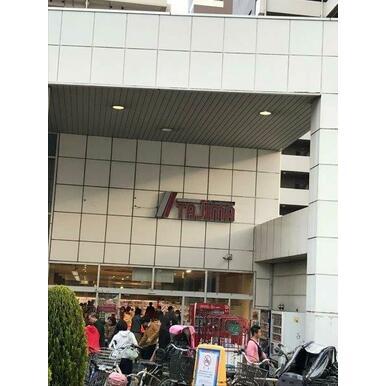 SUPER MARKET TAJIMA(スーパーマーケットタジマ) 王子店