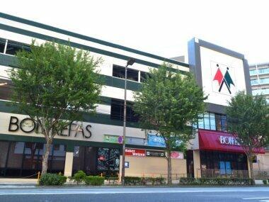 食品館ボンラパス薬院六つ角店