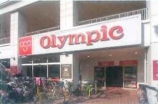 Olympic長原店