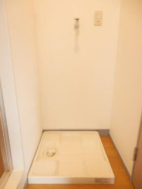 ★敷地内洗濯機置き場★
