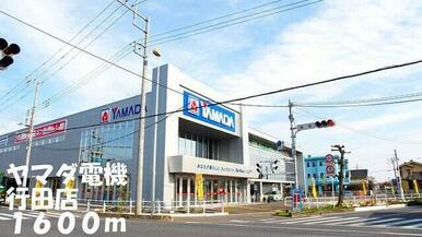 ヤマダ電機行田店