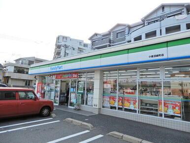 ファミリーマート小倉沼緑町店