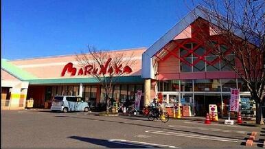 マルナカ円座店さん