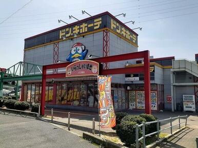 ドン・キホーテ高松店様