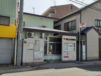 高松太田郵便局
