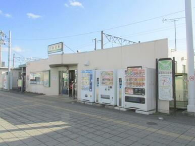 東北本線【岩切駅】までバス乗車15分