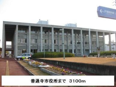 善通寺市役所
