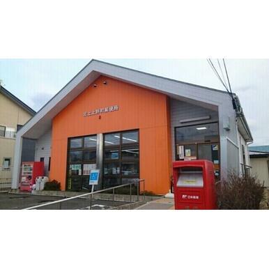 北上上野町郵便局