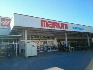 ホームセンターマルニ 十津店