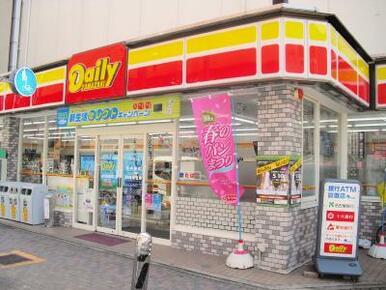 デイリーヤマザキ 名古屋泉一丁目店