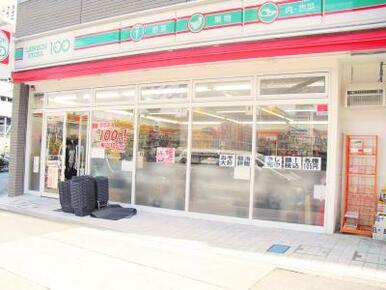 ローソンストア100 泉飯田町店