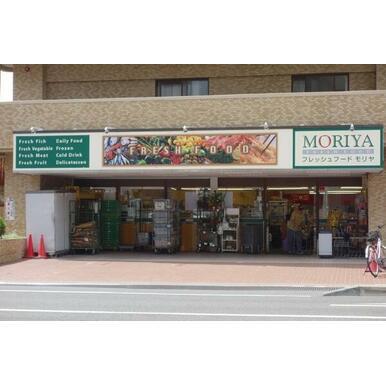 フレッシュフードモリヤ大学病院前店