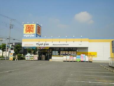 マツモトキヨシ北春日部店