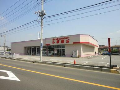 ファッションセンターしまむら北春日部店