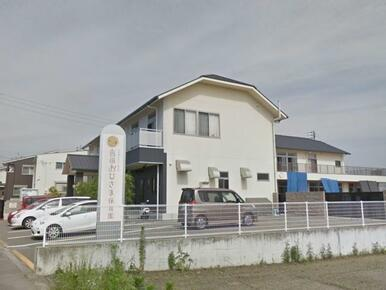 島田おひさま保育園