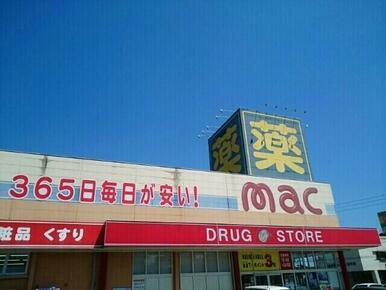 mac 高須店