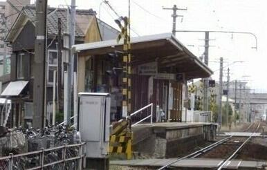 琴電 林道駅様