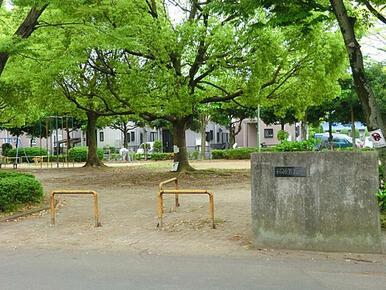 千間台第一公園
