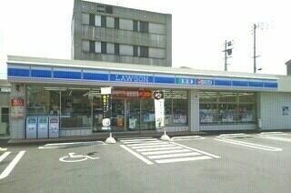ローソン高松松福二丁目店さん