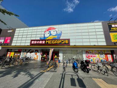 MEGAドン・キホーテUNYアラタマ店