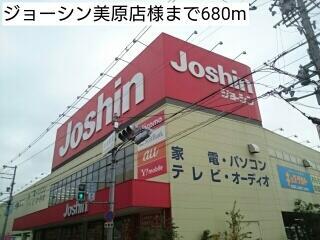 ジョーシン美原店様