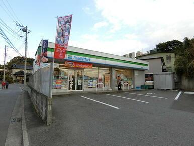 ファミリーマート舞岡町店