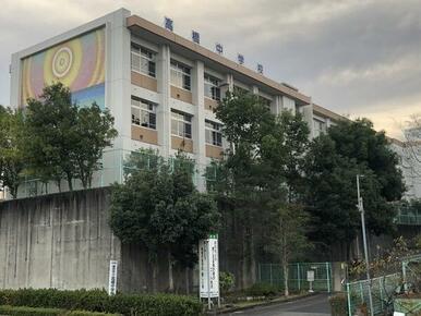 豊田市立高橋中学校