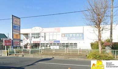 ダイソー蓮田店
