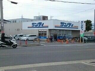 サンディ富田林川西店様