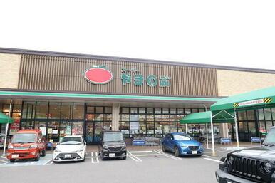 スーパーやまのぶ野見山店