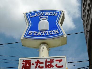 ローソン 八幡東鳴水三丁目店