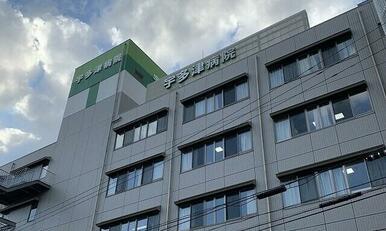 宇多津病院
