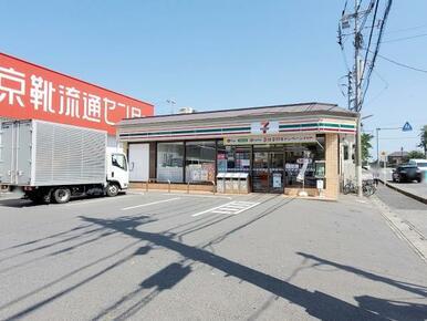 セブンイレブン 越谷千間台東店