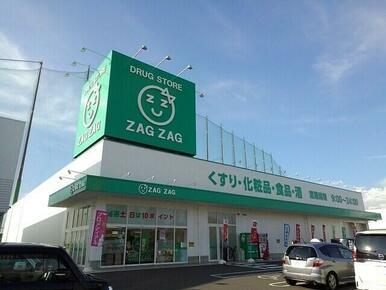 ザグザグ蓬莱店