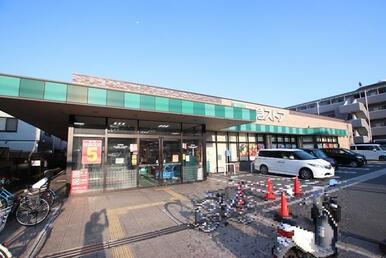 京急ストア 磯子丸山店
