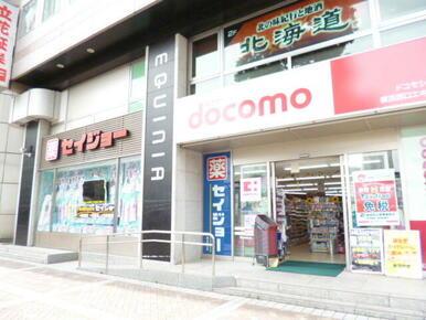 ココカラファイン横浜西口店